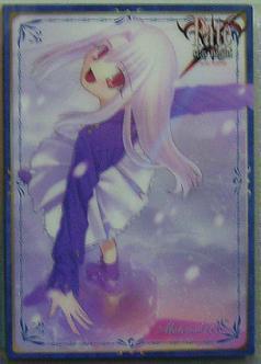 fatecardmaterial12.jpg