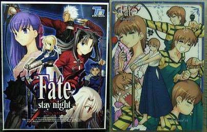 fatecardmaterial14.jpg