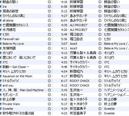 iTunes060524.jpg