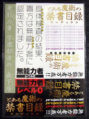 index20071006c.jpg