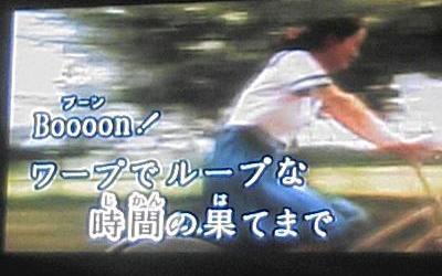 karaoke20060604c.jpg