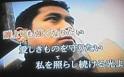 karaoke20060604e.jpg