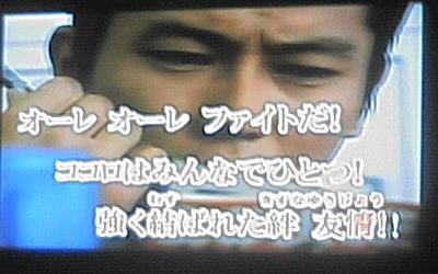 karaoke20060604f.jpg
