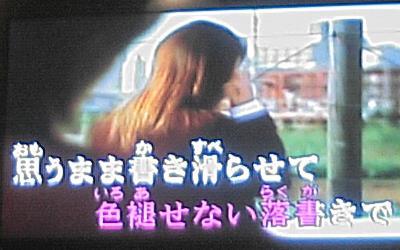 karaoke20060604g.jpg