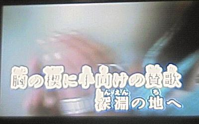 karaoke20060604h.jpg
