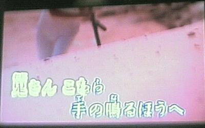 karaoke20060604i.jpg