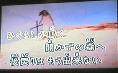 karaoke20060604j.jpg