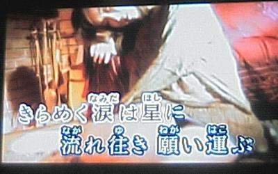 karaoke20060604k.jpg