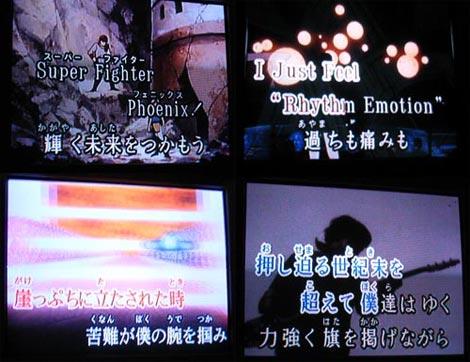 karaoke20060804b.jpg
