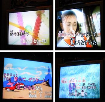 karaoke20060922.jpg