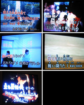 karaoke20060922haruhi.jpg