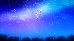 luckystar20070507.jpg