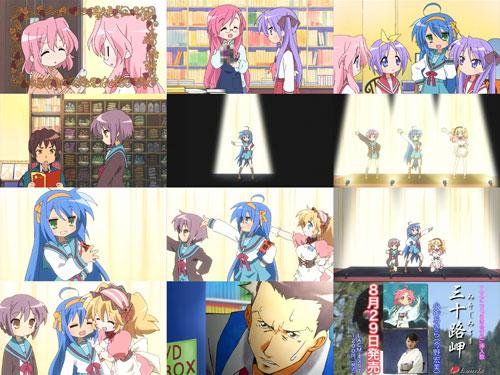 luckystar20070723.jpg