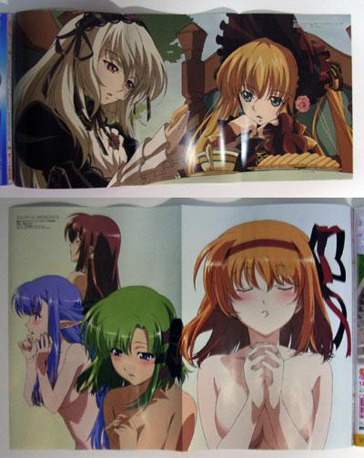 megamimagazine20061202d.jpg