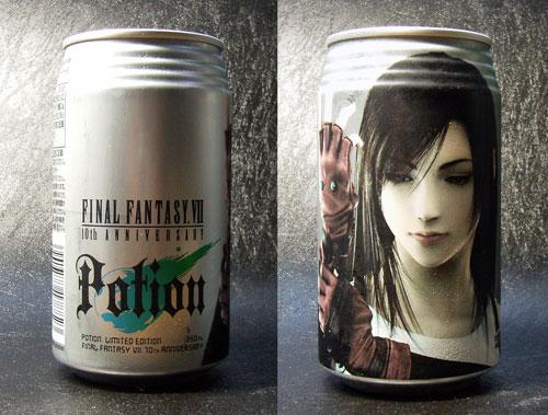 potion20071025.jpg