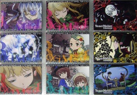 rosen-card-ed20060615.jpg