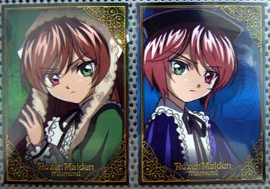 rosen-card-pr20060611.jpg