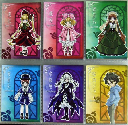 rosen-card-season1chara20060614.jpg