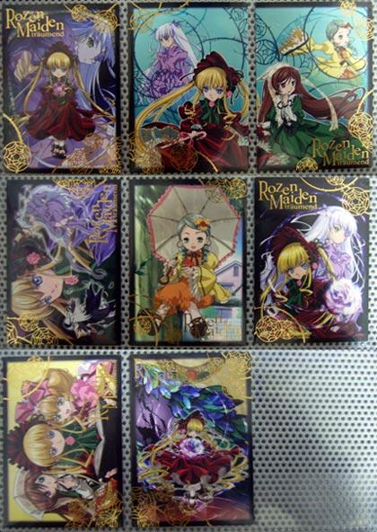 rosen-card-sp20060611.jpg