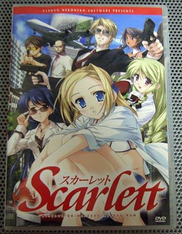 scarlett20060616.jpg