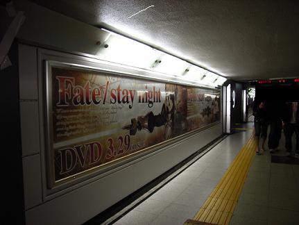 shinjuku-fatead1.jpg