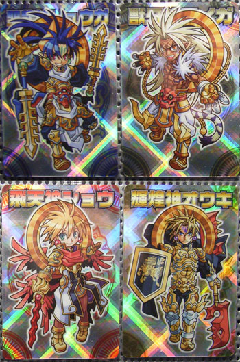 shinra24-tijou20070123h.jpg