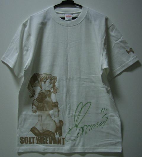solty-tshirt.jpg