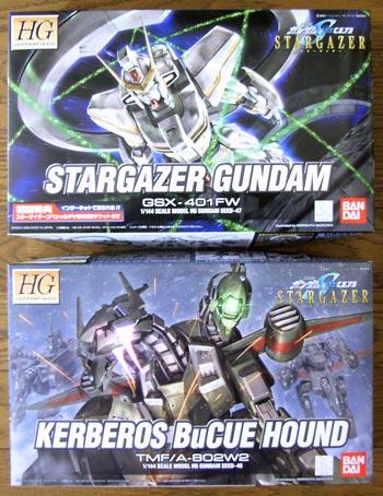 stargazer20061123.jpg