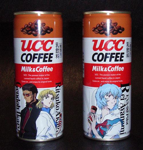 ucc-eva20070620.jpg