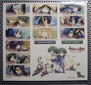 utaware-tokuten20061026b.jpg
