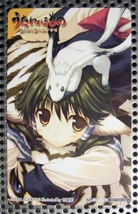 utaware-tokuten20061026g.jpg