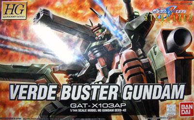 vbuster20060905.jpg