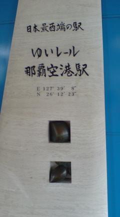 20090410152916