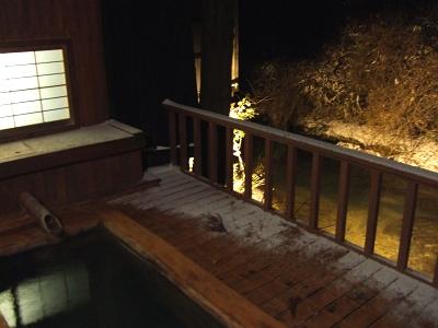 藤もと 家族風呂(天の湯) 夜