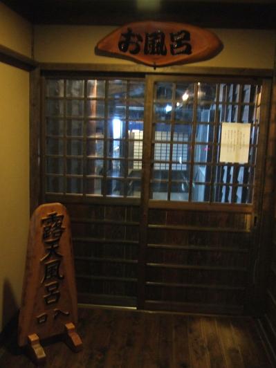 藤もと大浴場・家族風呂への入口(図書室隣接)