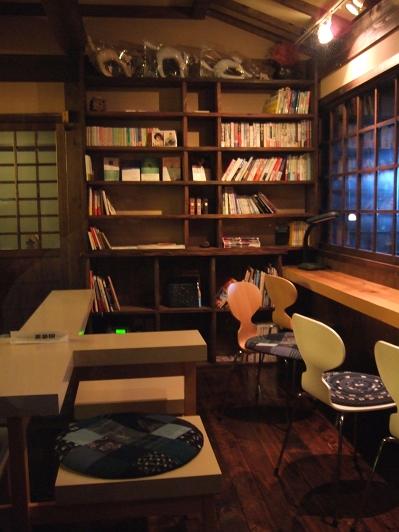 藤もと 図書室