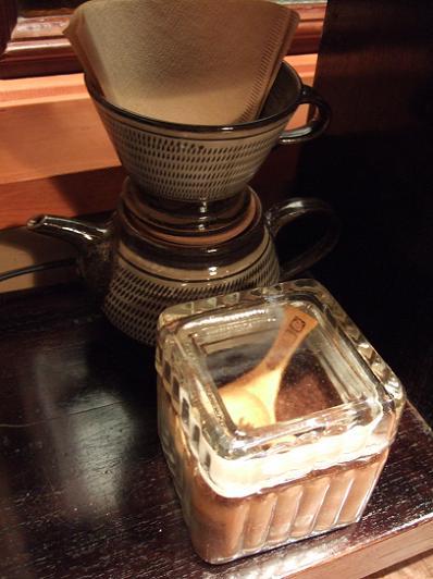 ほたるの長屋 「有為の奥山」 コーヒー ドリップ