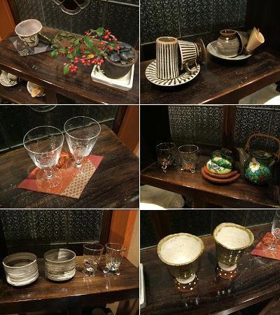 ほたるの長屋 「有為の奥山」 グラス・カップ類