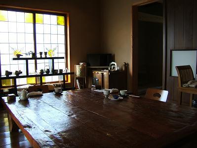 ほたるの長屋 部屋 「有為の奥山」