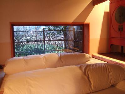 ほたるの長屋 「有為の奥山」 寝室1