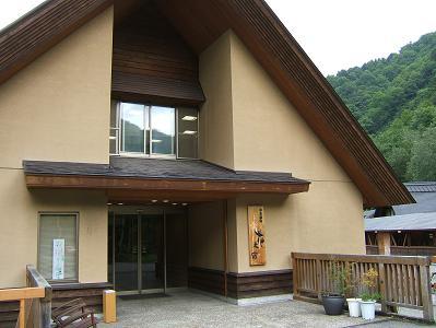花木の宿入口