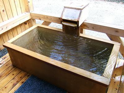 花木の宿 部屋付露天風呂
