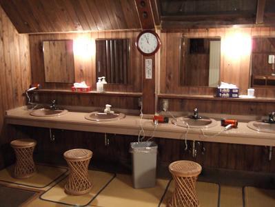 栗駒山荘脱衣所の洗面