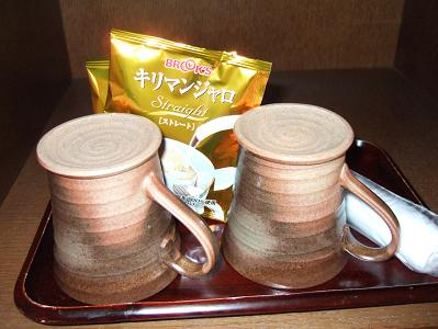栗駒山荘特別室コーヒー
