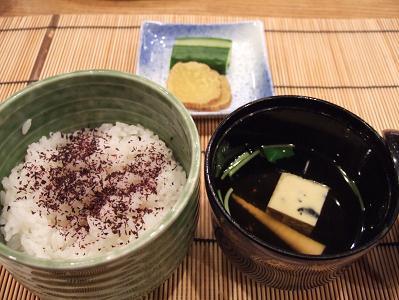 栗駒山荘夕食 食事・お椀・香の物