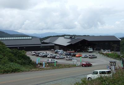 栗駒山荘全景1