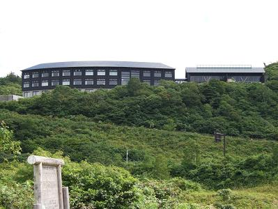 栗駒山荘全景2