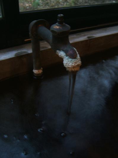 都わすれ 共同浴場 通常男湯 ぬる湯の掛け流し