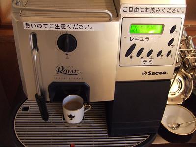 都わすれ 宿泊者専用ラウンジのコーヒーメーカー