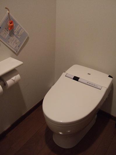 都わすれ トイレ